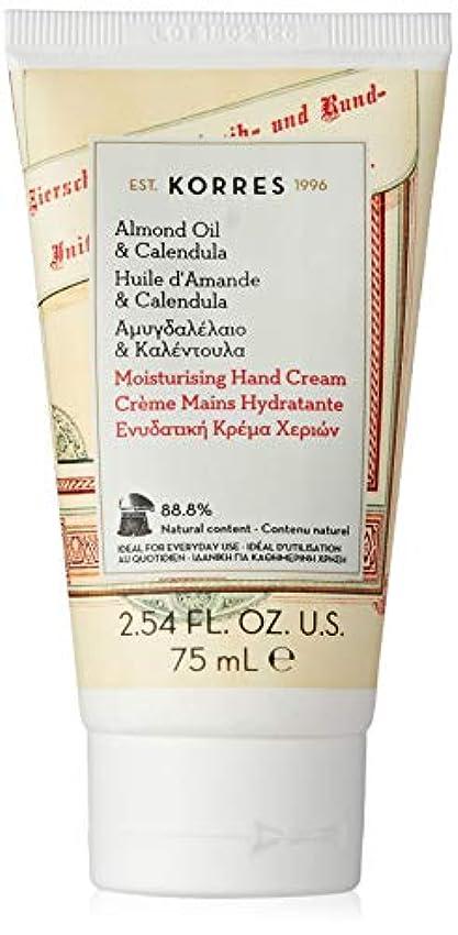 金額男らしさ悪質なコレス アーモンドオイル&カレンデュラ ハンド&ネイルクリーム 75mL