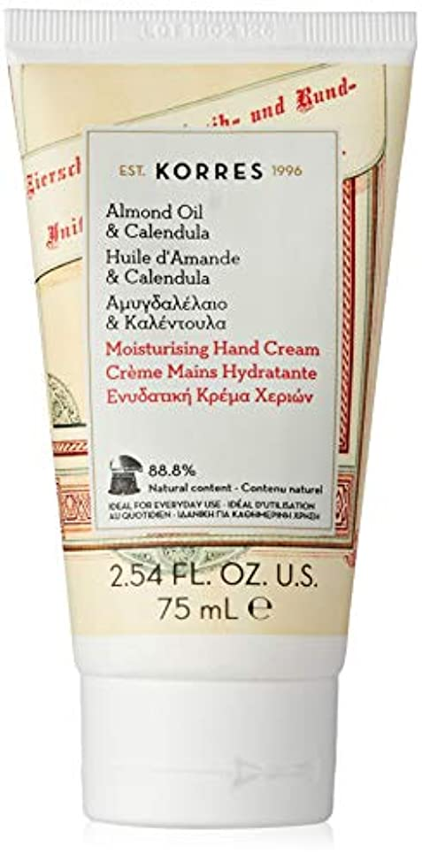 防腐剤雑品重なるコレス アーモンドオイル&カレンデュラ ハンド&ネイルクリーム 75mL