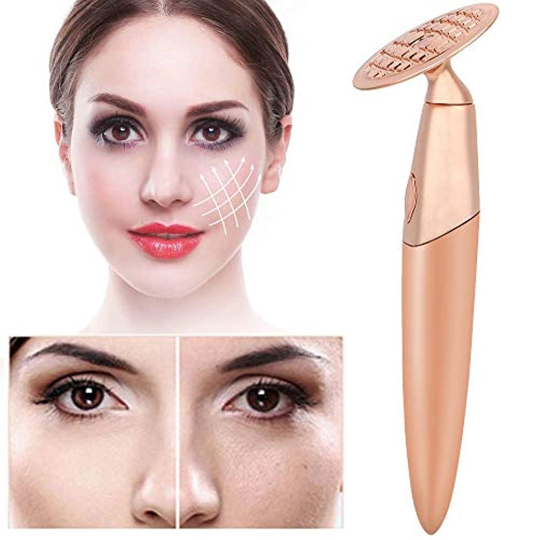 女性のための多機能美容スキンケアツール