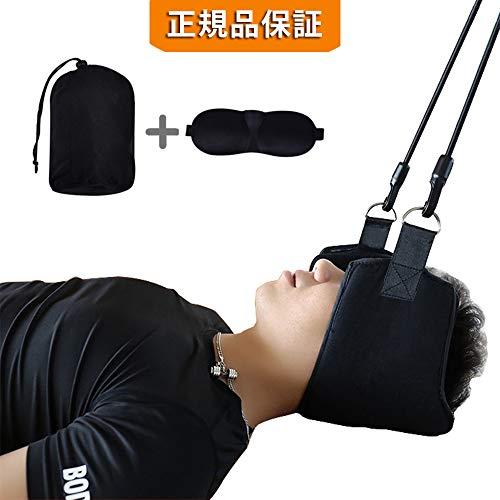 Gooice ネックハンモック 首ハンモック頸部の痛みの軽減首マッサージャー ポータブル頚椎牽引首牽引機 首サポータ 疲労を軽減首の痛みを緩和する 日本語取扱説明書付き