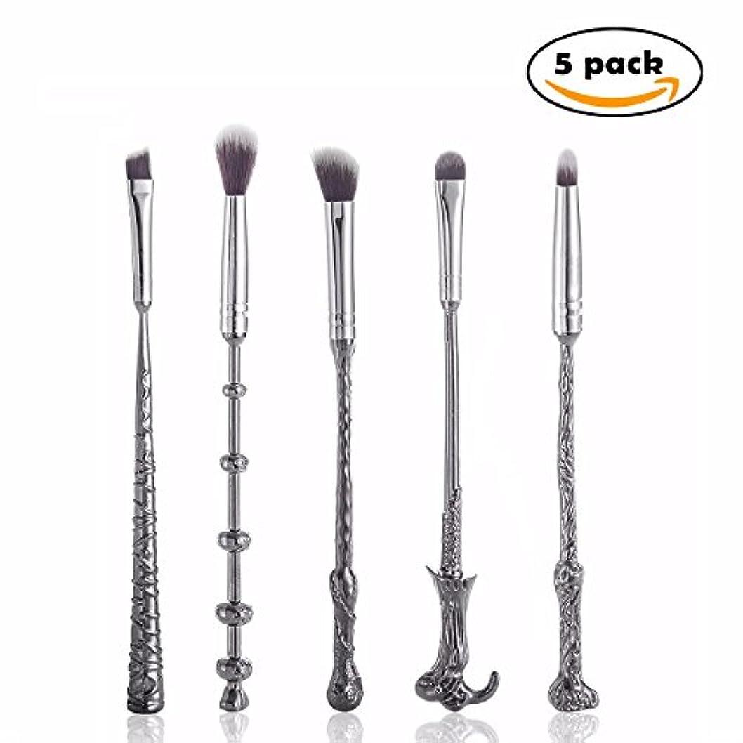 シネウィヘクタール援助するYartar メイクアップブラシ 魔法の杖の形  金属製ハンドル 柔らかい筆先 5本セット 携帯ポーチ付き Harry Potter Makeup Brushes