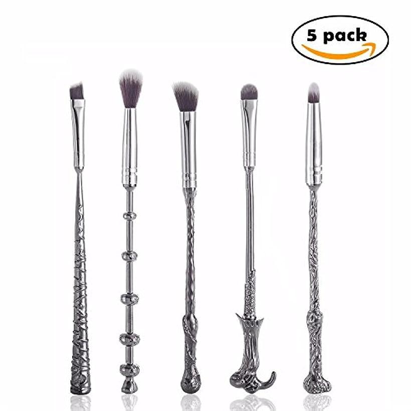 似ている受粉者スポークスマンYartar メイクアップブラシ 魔法の杖の形  金属製ハンドル 柔らかい筆先 5本セット 携帯ポーチ付き Harry Potter Makeup Brushes