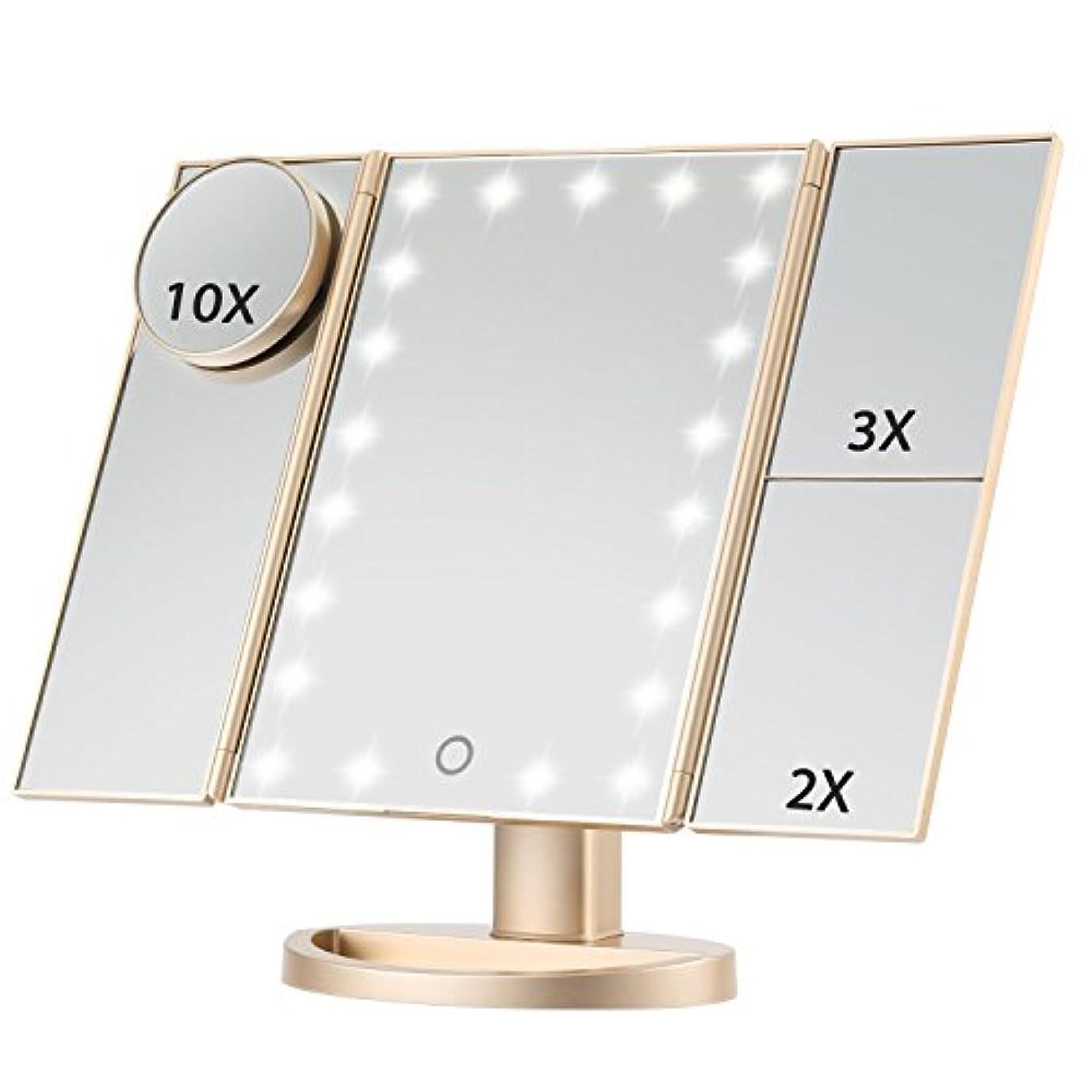 Magicfly 化粧鏡 LED三面鏡 ミラー 折り畳み式 10X /3X/2X拡大鏡付き 明るさ調節可能180°回転 電池/USB 2WAY給電 (ゴルード)