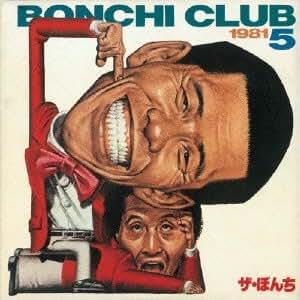 THE BONCHI CLUB +7