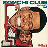 THE BONCHI CLUB +7