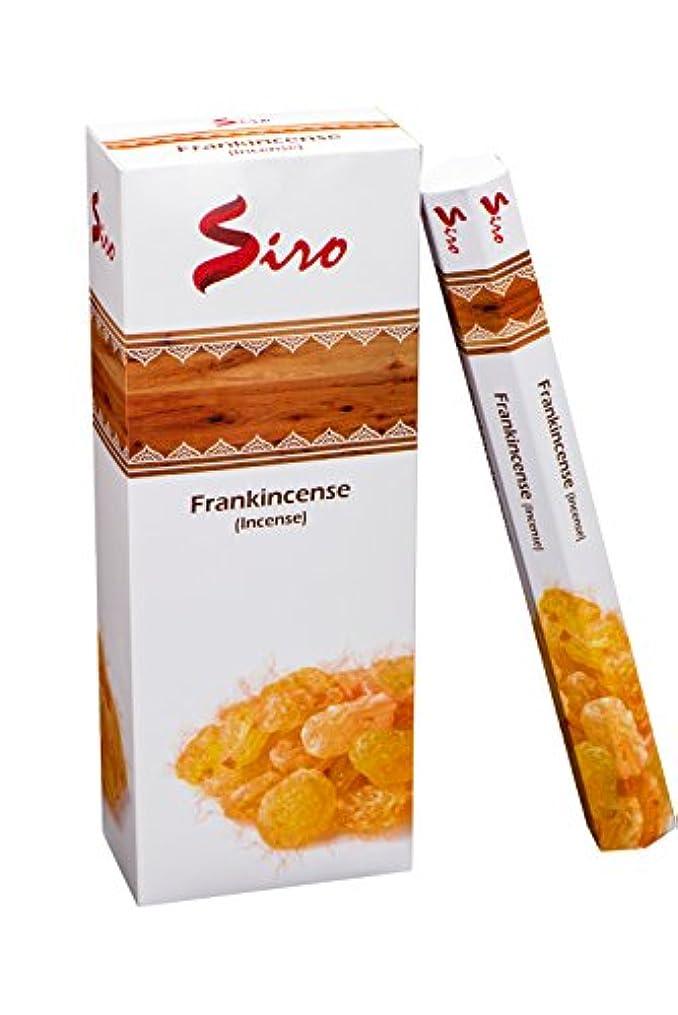 訪問ファシズム孤独Siroフランクインセンス120 Sticks Premium Aroma