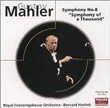 マーラー : 交響曲 第8番 変ホ長調 「千人の交響曲」