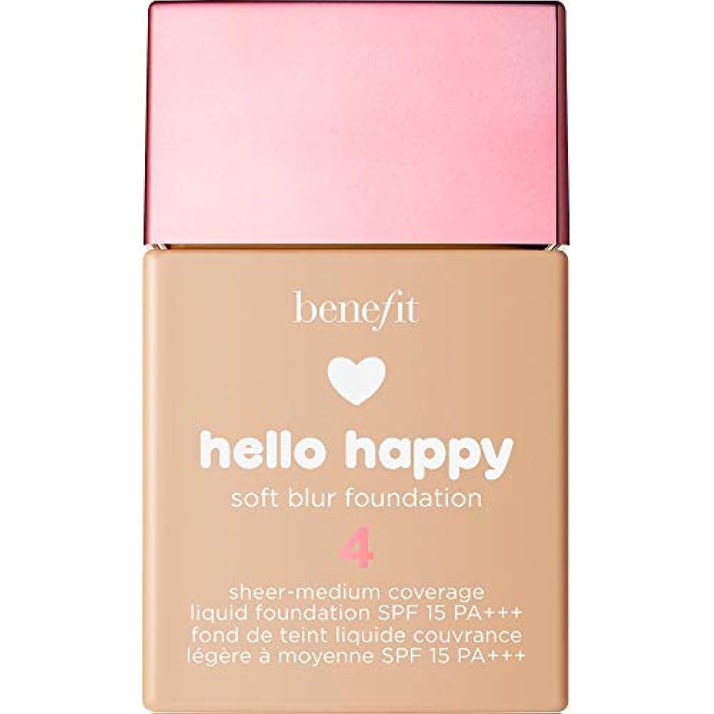 水星苦しめる芝生[Benefit] 利点は、ハロー幸せソフトブラー基礎Spf15 30ミリリットル4 - メディアニュートラル - Benefit Hello Happy Soft Blur Foundation SPF15 30ml...