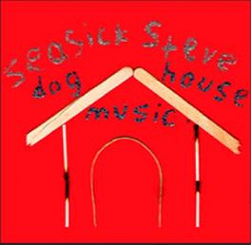Dog House Music (Dig) [12 inch Analog]