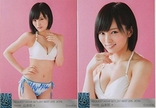 NMB48 リクエストアワー2016 会場生写真 山本 彩 2枚セット