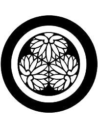 家紋シール 丸に三つ葵紋 布タイプ 4cm x 4cm 6枚セット NS4S-014
