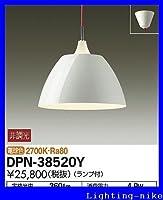 ダイコー ペンダント DPN-38520Y