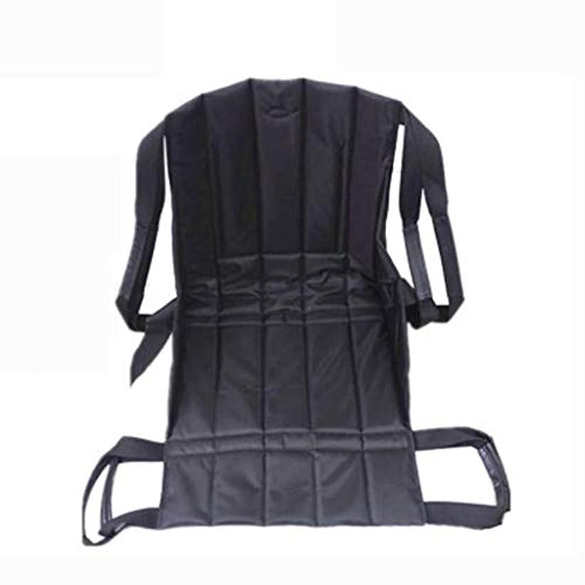 代理人我慢するステートメント患者リフト階段スライドボード移動緊急避難用椅子車椅子シートベルト安全全身医療用リフティングスリングスライディング移動ディスク使用高齢者用
