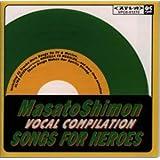 """子門真人 VOCAL COMPILATION""""SONGS FOR HEROES""""(緑盤)(CD-EX"""
