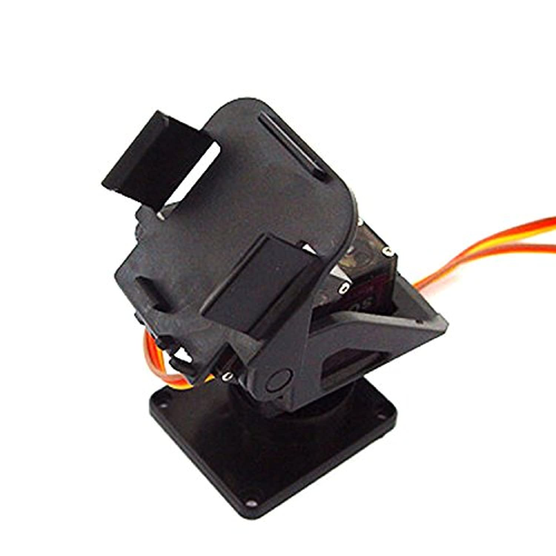 Yiteng SG90 Servo SG90サーボ用ミニ2軸 オリジナル FPV 特殊なナイロン PTZ(NOサーボ) カメラマウント A838