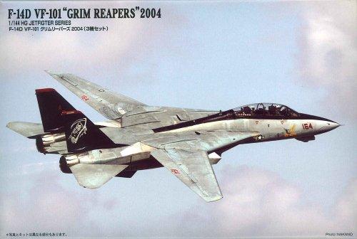 1/144 HGジェットファイター No.13 F14D VF101 グリムリーバーズ