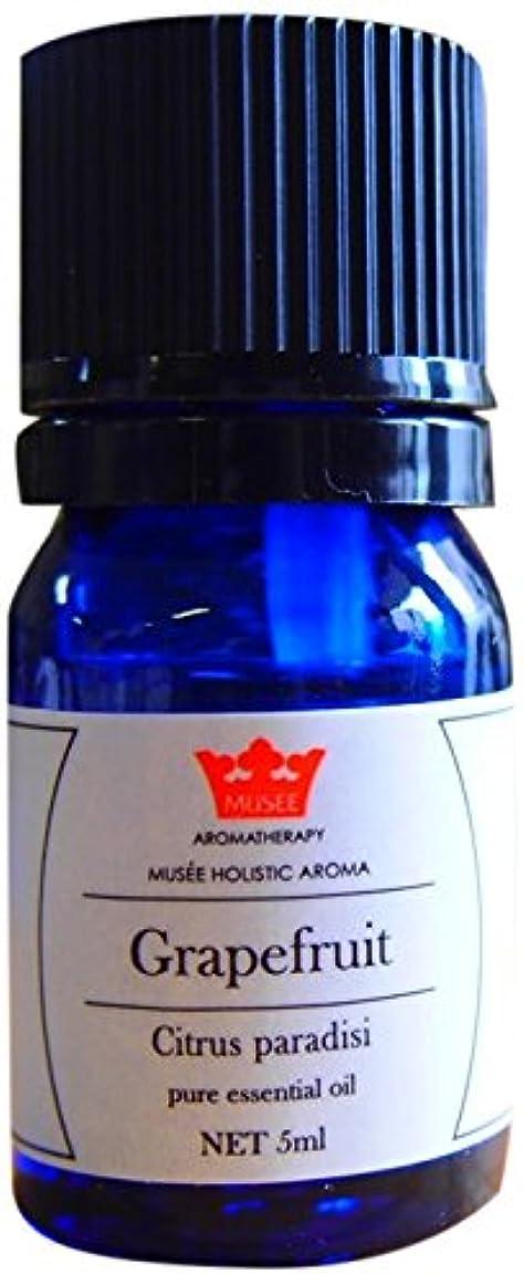 ハンカチウナギエンゲージメントミュゼ ホリスティックアロマ エッセンシャルオイル グレープフルーツ 5ml