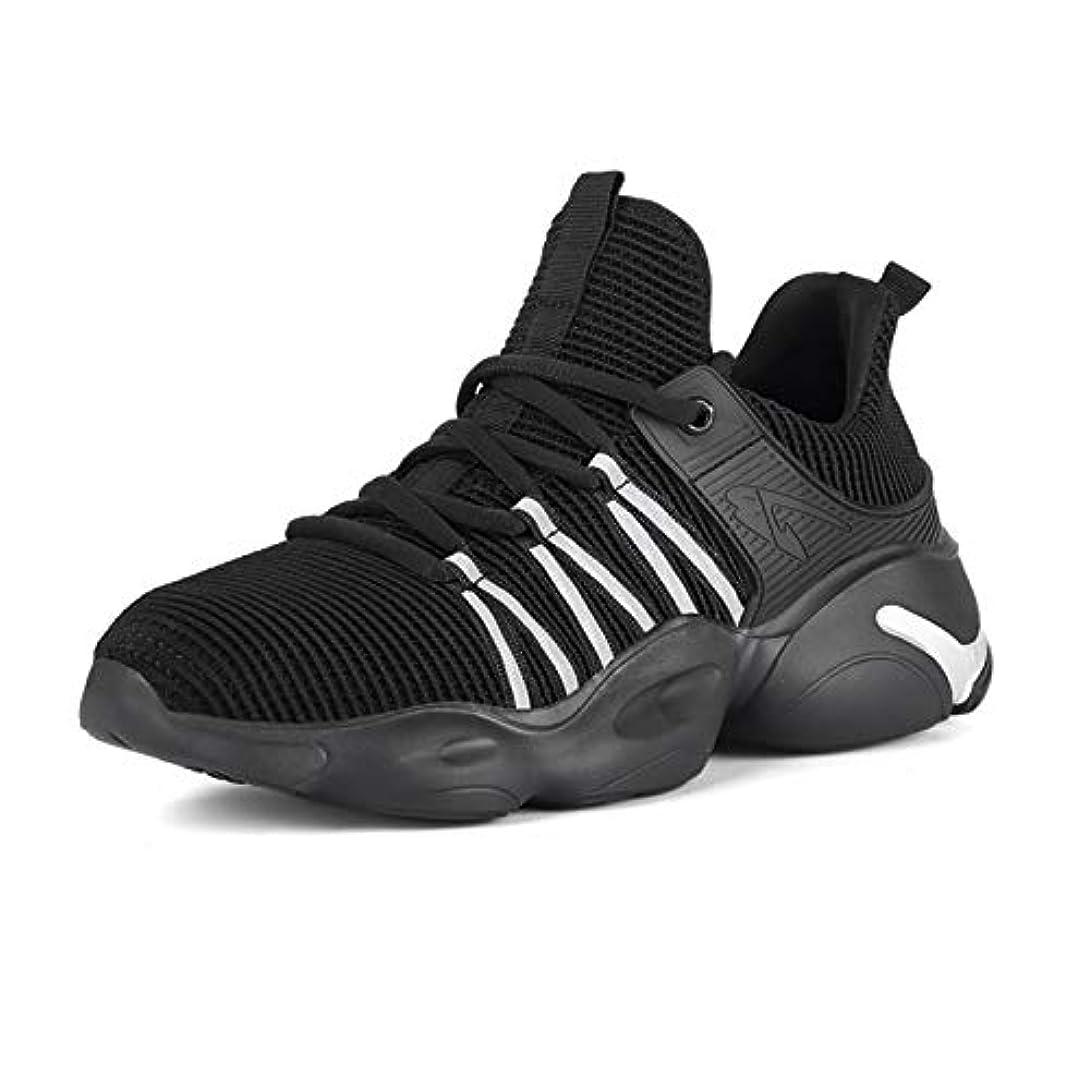精緻化混合した苦しむ男性スチールトゥキャップトレーナー軽量作業靴レディースメンズ通気性産業スニーカー安全靴 (Color : Black, Size : 40)
