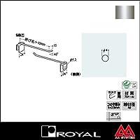 e-kanamono ロイヤル ロッドフック4φ 4RM 200 クローム
