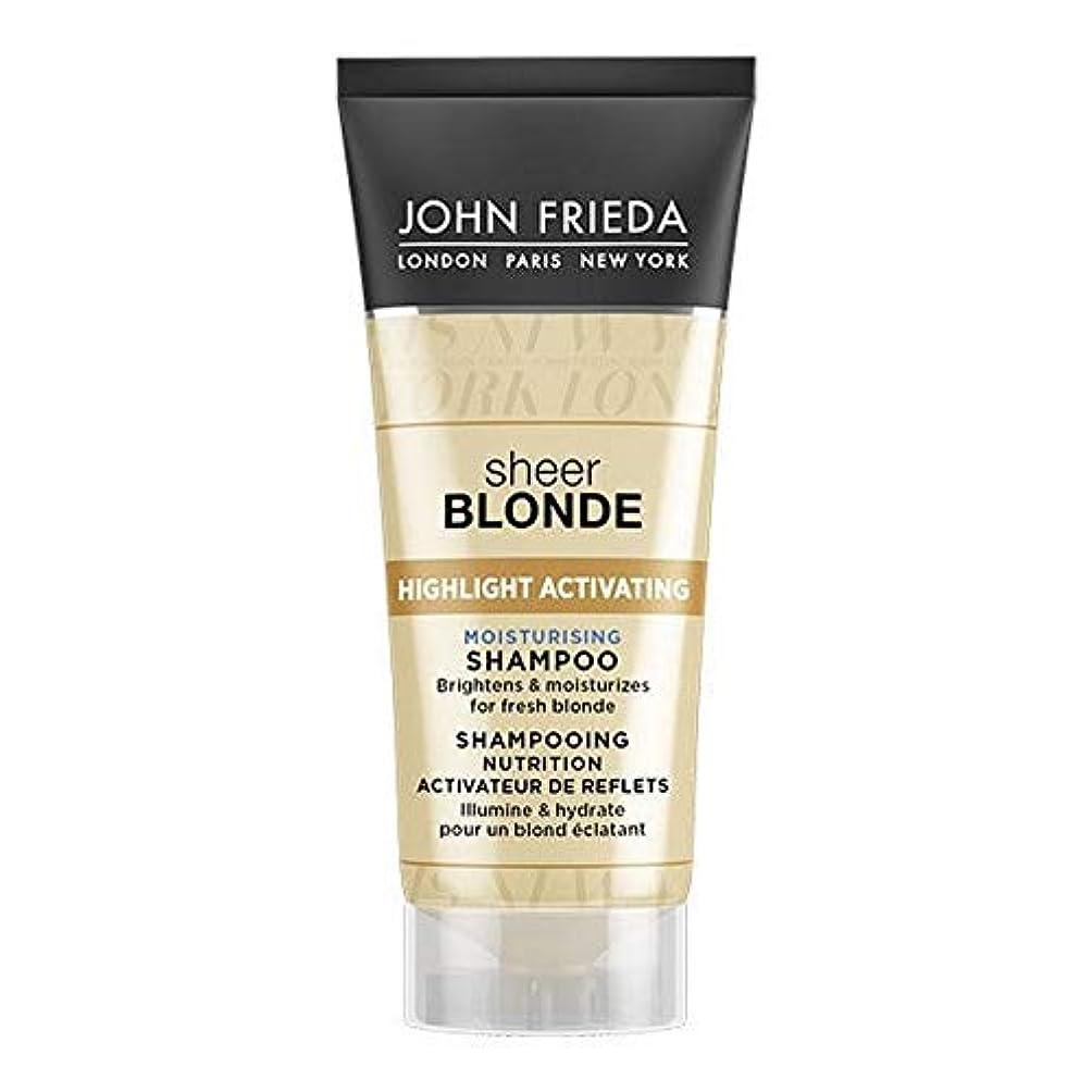 くつろぐ眠り夜明けに[John Frieda ] ジョン?フリーダ膨大なブロンドハイライト/行為シャンプープラチナ50ミリリットル - John Frieda Sheer Blonde Highlight/Act Shampoo Platinum...