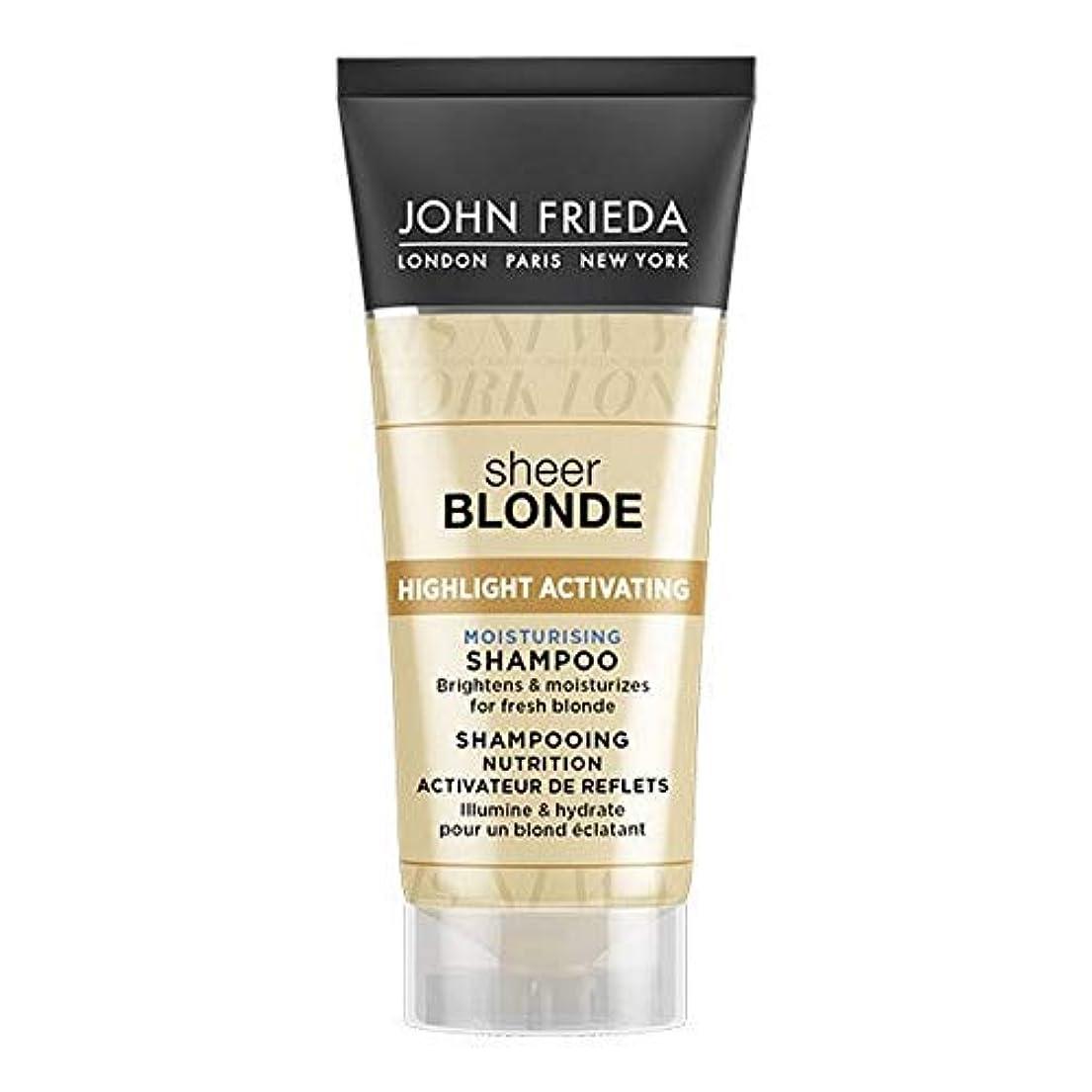 毛皮未知のマダム[John Frieda ] ジョン?フリーダ膨大なブロンドハイライト/行為シャンプープラチナ50ミリリットル - John Frieda Sheer Blonde Highlight/Act Shampoo Platinum...