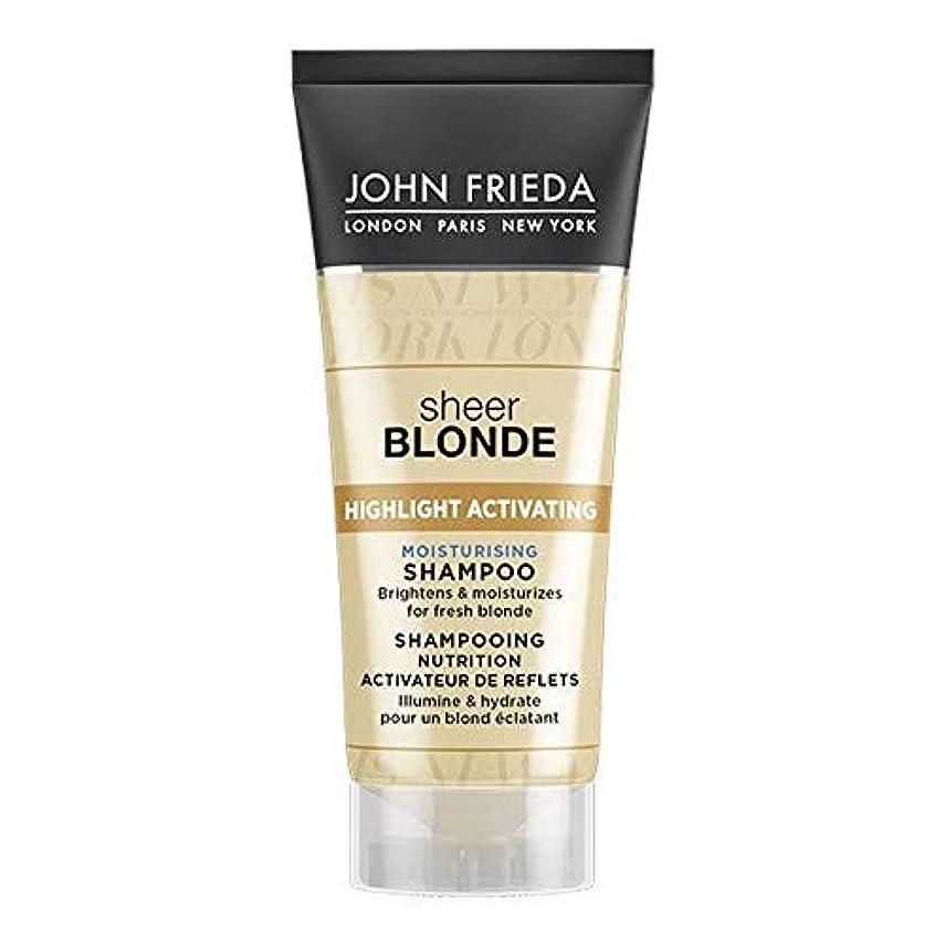 キャプテン発明木材[John Frieda ] ジョン?フリーダ膨大なブロンドハイライト/行為シャンプープラチナ50ミリリットル - John Frieda Sheer Blonde Highlight/Act Shampoo Platinum...