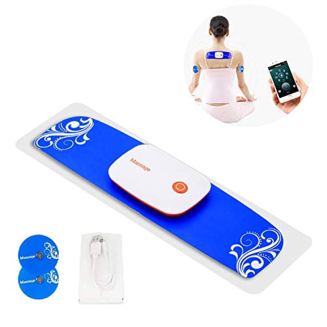 嬉しいです無臭仮装ミニマッサージャースマートAPPワイヤレスUSB充電式小型家庭用デジタル経絡ポータブルミニ子宮頸部マッサージの家庭用手順