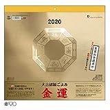 伏見上野旭昇堂 2020年 カレンダー 壁掛け 大吉招福ごよみ 金運 TD3964