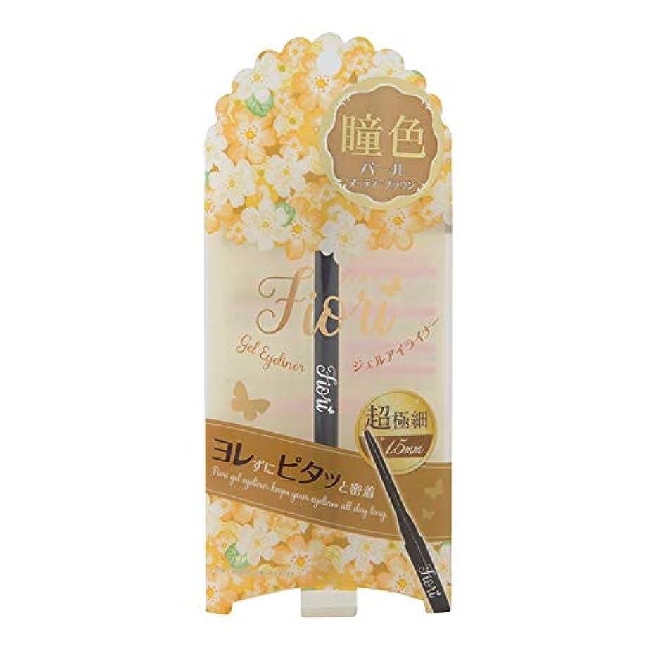フィオリ ジェルアイライナー WP アイライナー 日本製 ペンシル レディース 人気 おすすめ (ヌーディブラウン)