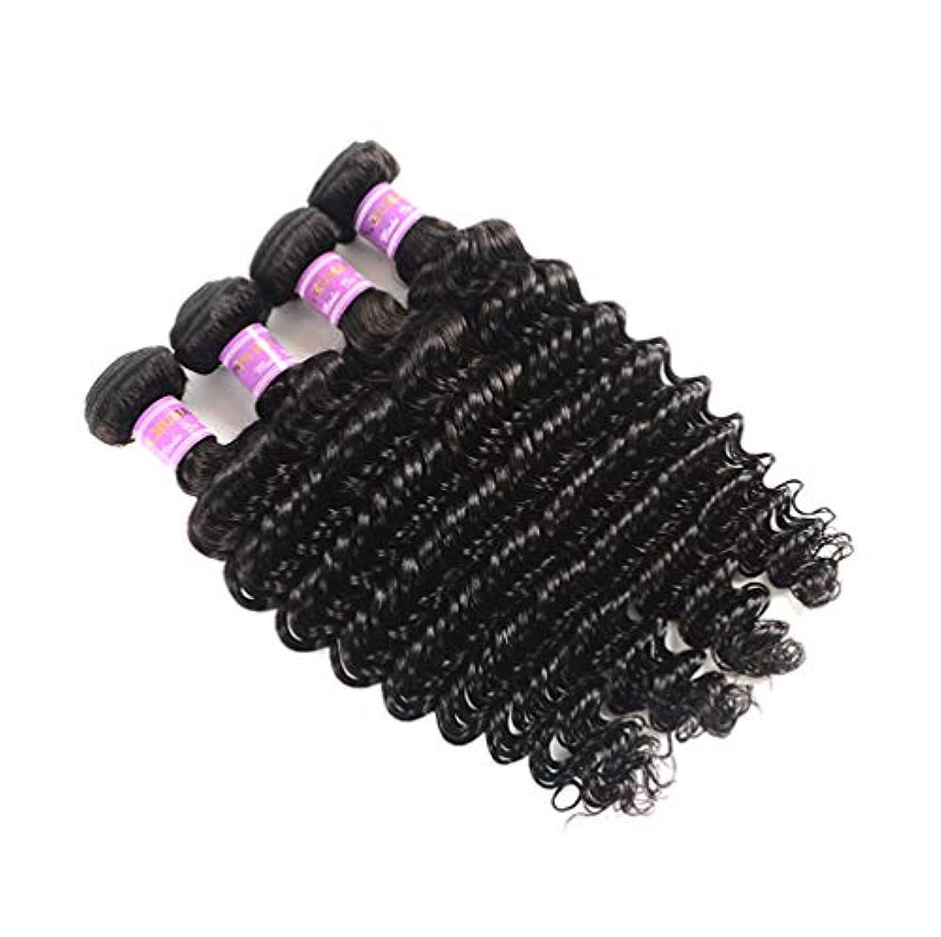 格差カフェパニック10A巻き毛3の束の人間の毛髪の織り方の未処理のマレーシアのバージンのRemyの毛延長自然で黒い色