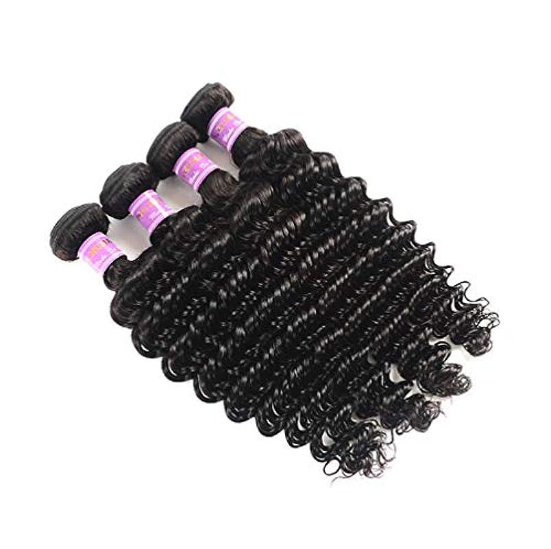 徐々に聴く請求可能10A巻き毛3の束の人間の毛髪の織り方の未処理のマレーシアのバージンのRemyの毛延長自然で黒い色