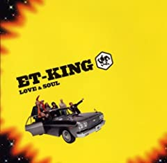 ET-KING「ホルモンSOUL」のジャケット画像