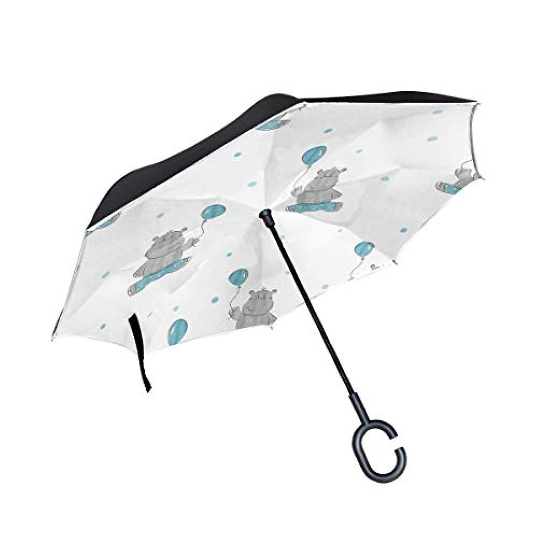 HYLVE 逆さ傘 カバ 風船 長傘 逆折り式傘 折りたたみ傘 逆転傘 手離れc型手元 耐風 撥水 車用 晴雨兼用 8本骨 梅雨対策 Uvカット 自立