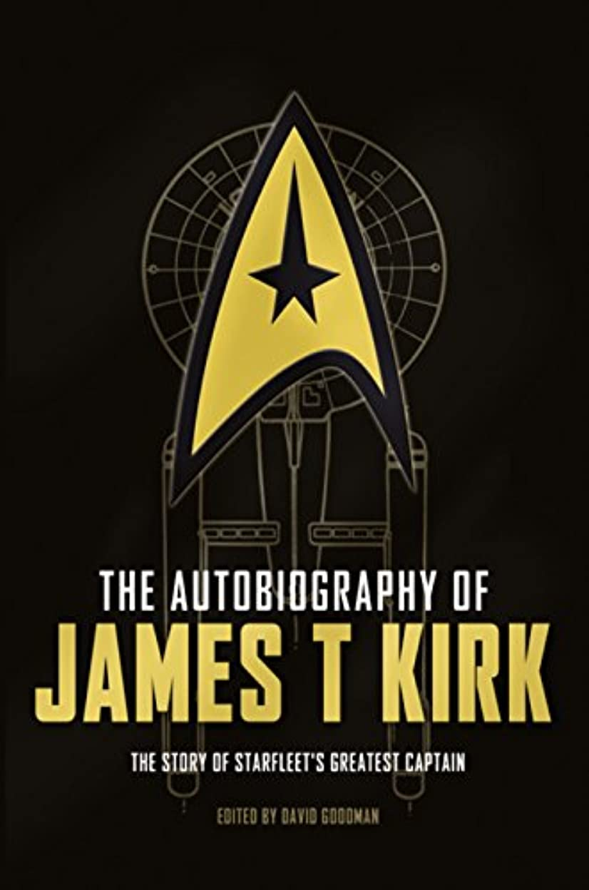 擬人高価なタンクThe Autobiography of James T. Kirk (English Edition)