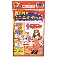 光触媒 衣類カバー (ロングタイプ : コート、ワンピースなど用)【MH85-LC】