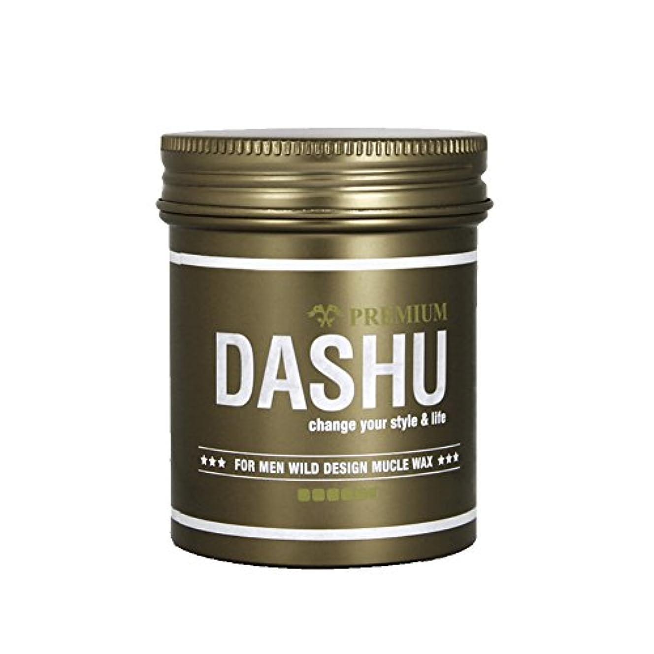 電球宣教師契約した[DASHU] ダシュ For Men男性用 プレミアムワイルドデザインマッスルワックス Premium Wild Design Mucle Hair Wax 100ml / 韓国製 . 韓国直送品