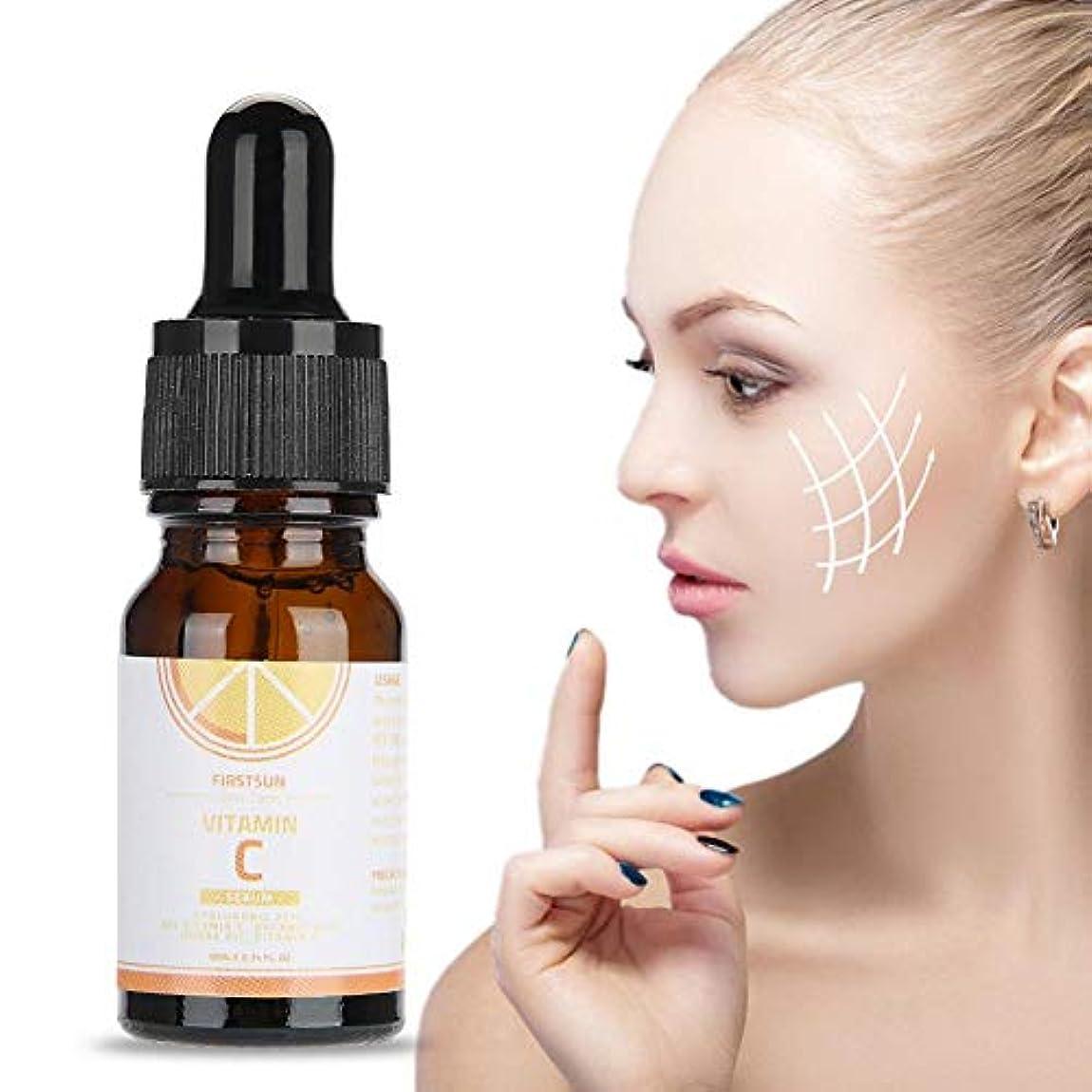 対抗メロドラマつづり10mlビタミンCセラム、ヒアルロン酸補水保湿 縮小毛穴 ヒアルロン酸クリーム 肌の明るさと肌への潤い フェイススキンケア製品