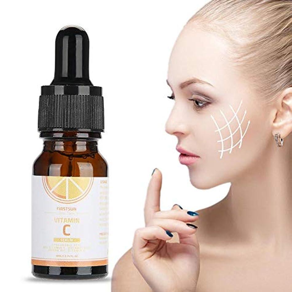 有効な退屈なの頭の上10mlビタミンCセラム、ヒアルロン酸補水保湿 縮小毛穴 ヒアルロン酸クリーム 肌の明るさと肌への潤い フェイススキンケア製品