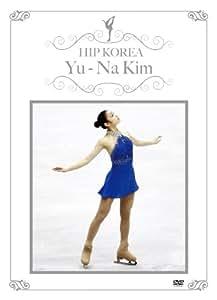 キム・ヨナ [DVD]