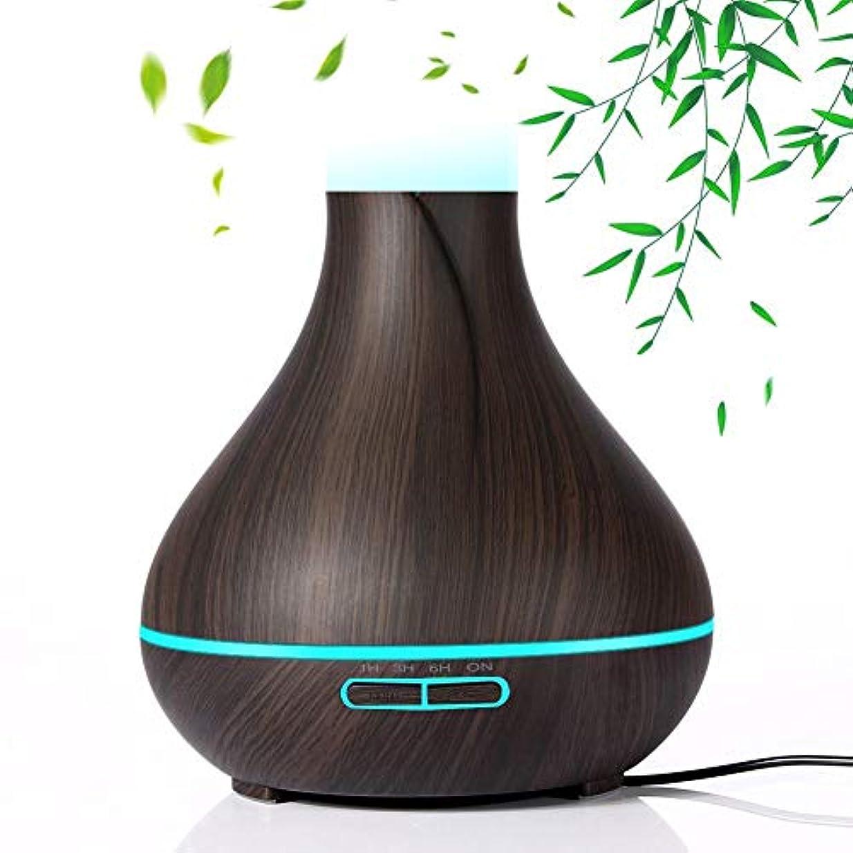 理想的には小さなピボット400ミリリットルエッセンシャルオイルディフューザー 木材穀物超音波アロマディフューザー蒸発器加湿器、タイマーとウォーターレス自動閉鎖、7色、ホームオフィス用ヨガスパ,Darkwoodgrain