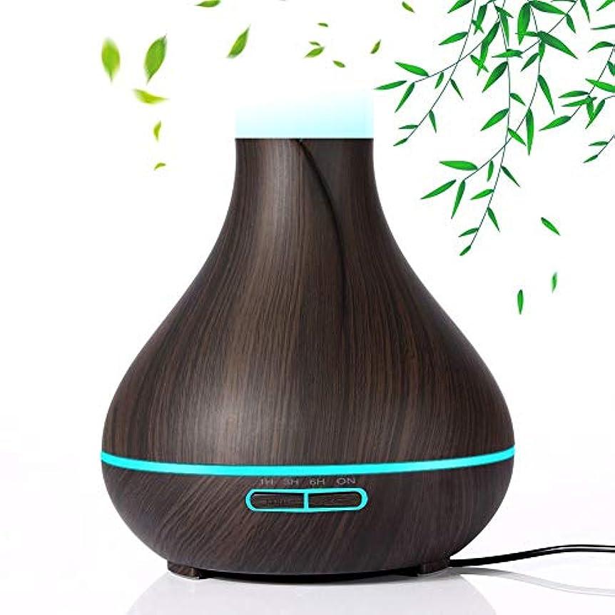 飲料より多い電報400ミリリットルエッセンシャルオイルディフューザー 木材穀物超音波アロマディフューザー蒸発器加湿器、タイマーとウォーターレス自動閉鎖、7色、ホームオフィス用ヨガスパ,Darkwoodgrain