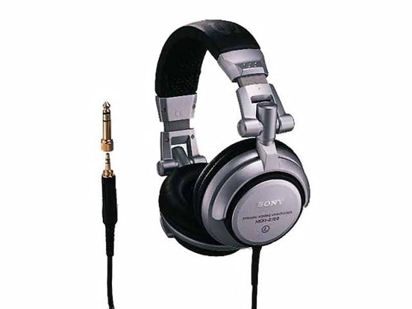 脳宅配便幸運SONY 密閉型ヘッドホン DJモニター用 MDR-Z700DJ