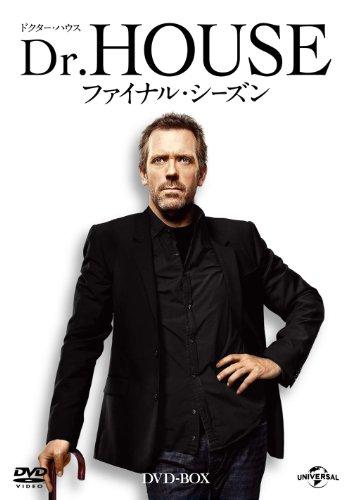 Dr.HOUSE/ドクター・ハウス ファイナル・シーズン DVD-BOXの詳細を見る