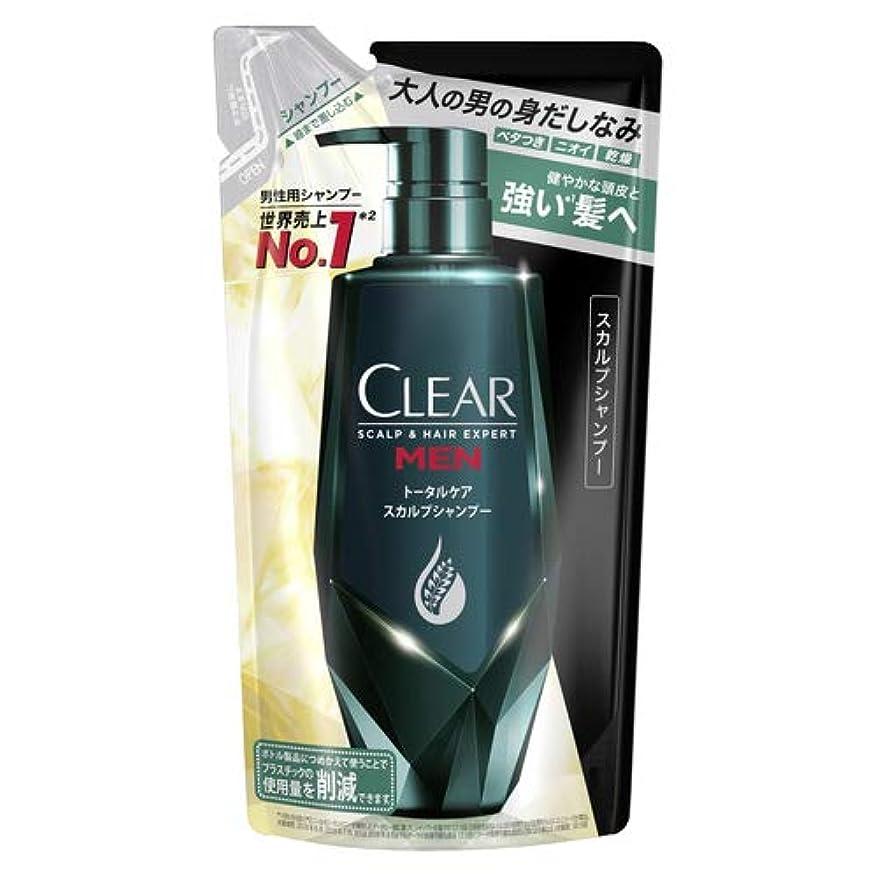 役立つ香り病んでいるクリア フォーメン トータルケア スカルプシャンプー つめかえ用 280g