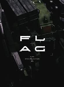 FLAG Vol.4 通常版 [DVD]