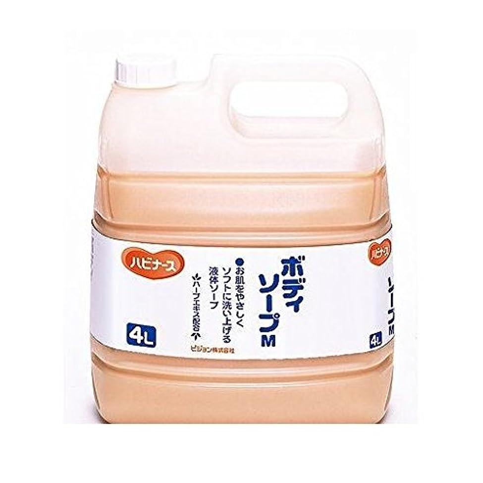 なる接触媒染剤CP71778 ピジョン ボディソープM 4リットル