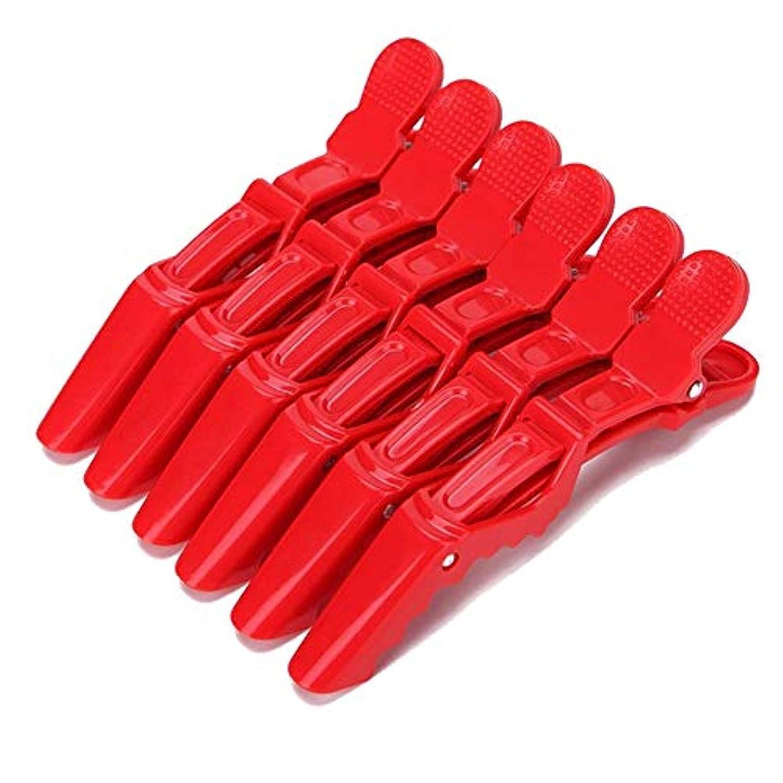 サロン専用 髪量多い対応 スタイリング ワニクリップ 6本セット レッド