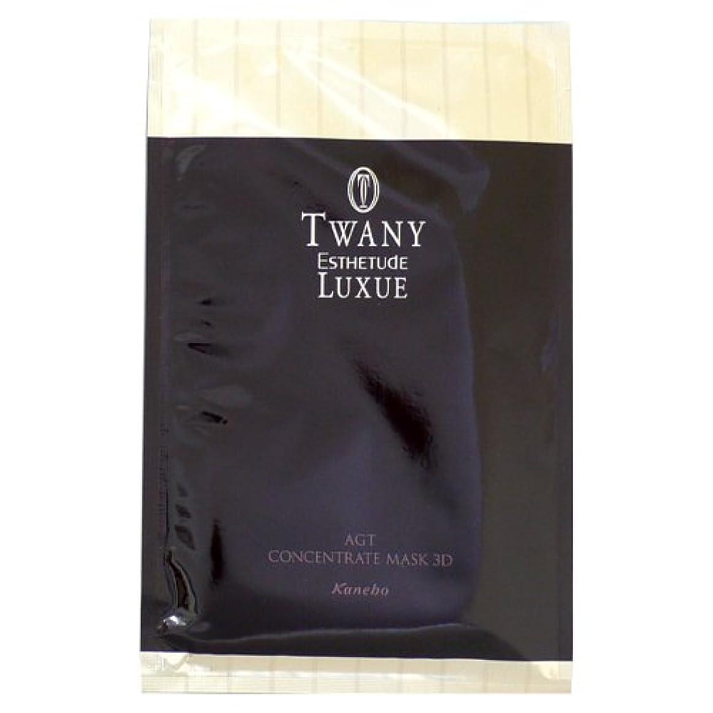 おばさんアストロラーベまどろみのあるトワニー エスティチュードラグジェAGTコンセントレートマスク3D<医薬部外品>(30ml×6枚入り)