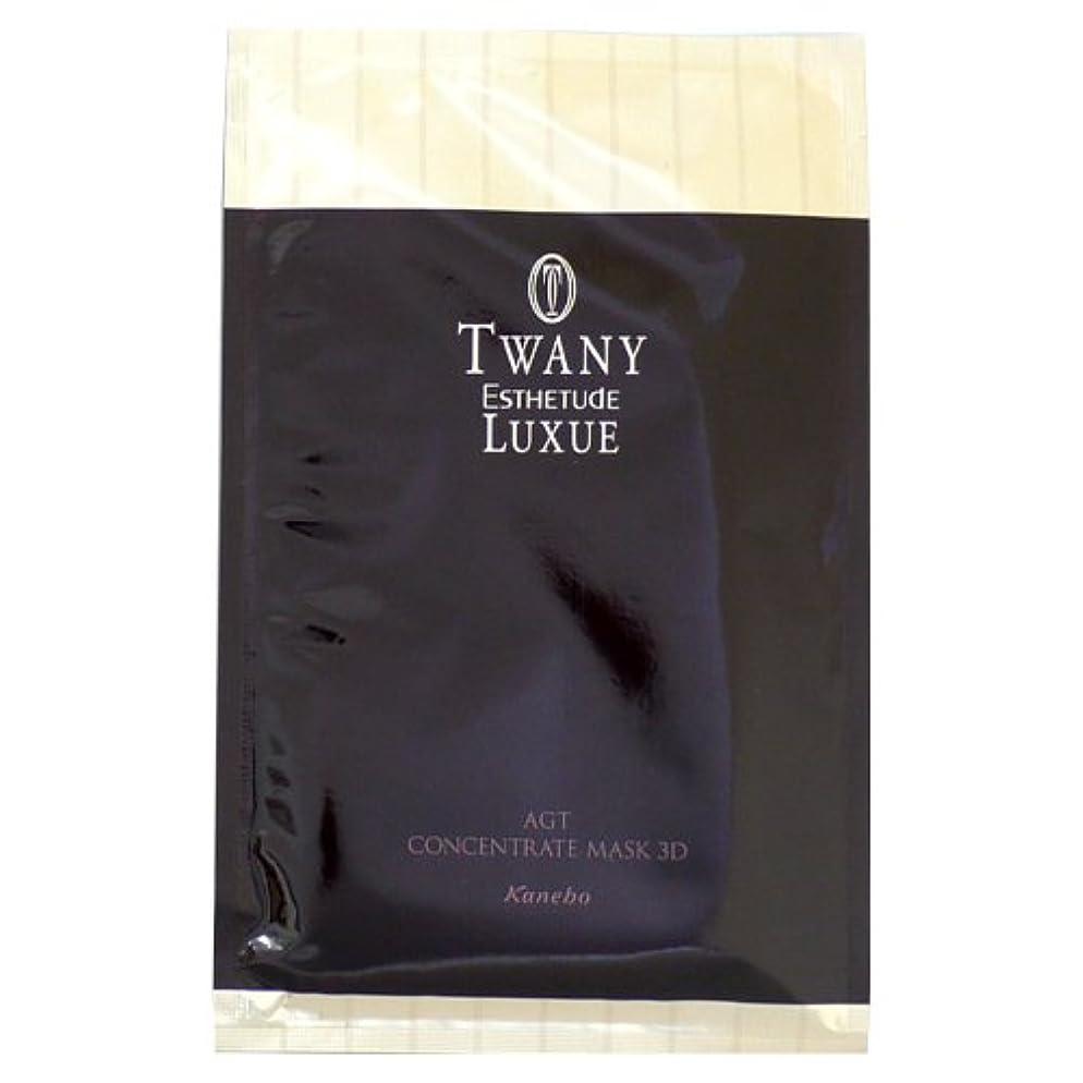トワニー エスティチュードラグジェAGTコンセントレートマスク3D<医薬部外品>(30ml×6枚入り)