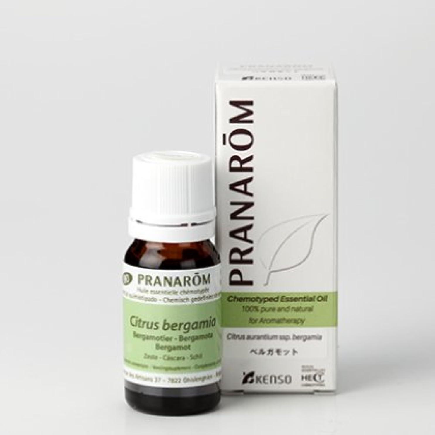 治療結果素晴らしきベルガモット 10mlトップノート プラナロム社エッセンシャルオイル(精油)